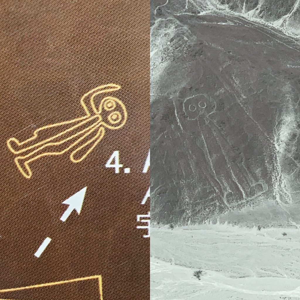 Image of Astronaut found in the Nazca Lines